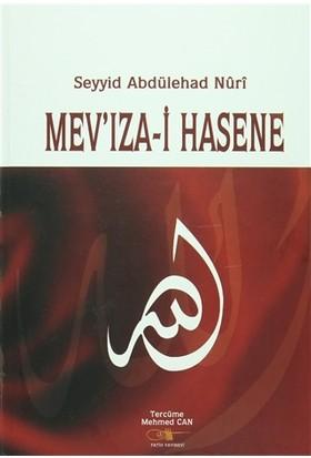Mev'ıza-i Hasene