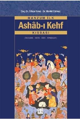 Manzum İlk Ashab-ı Kehf Kıssası