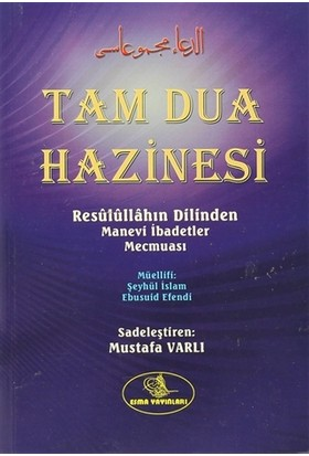 Tam Dua Hazinesi