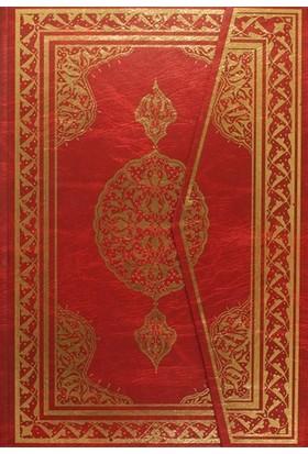 Cami-i Kebir İki Renkli Kur'an-ı Kerim Büyük Boy (Bilg. Hattı) - İsmail Yazıcı