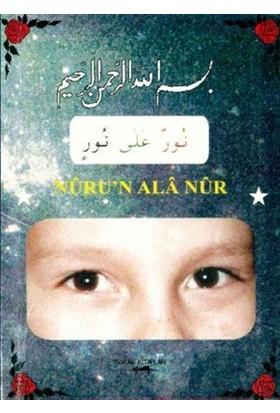Nuru'n Ala Nur