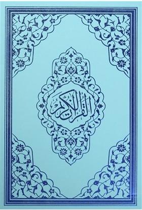 Kur'an-ı Kerim Orta Boy Bilgisayarlı 2 Renk Kutulu (Ayfa123M)
