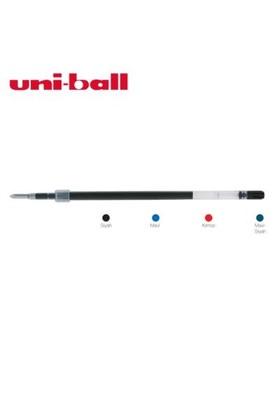 Uni-Ball Sxr-C1 Kırmızı (210) Jetstream Yedeği 1Mm