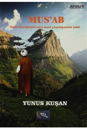 Mus'ab