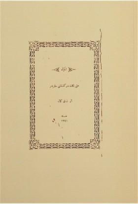 İntibah (Osmanlıca)