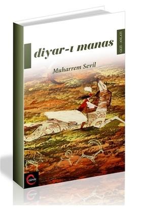 Diyar-ı Manas