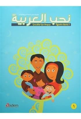 Nuhibbul Arabiyye (8 Kitap+8 Cd) Çocuklar İçin Arapça Öğretim Serisi