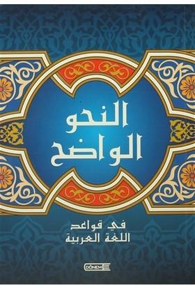 Nahul Vadıh Arapça (Orta Kısım)