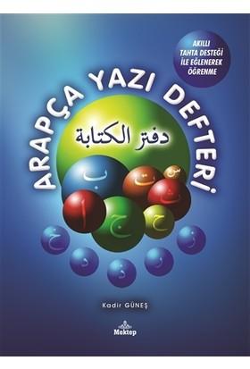 Arapça Yazı Defteri - Kadir Güneş