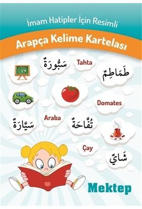 İmam Hatipler İçin Arapça Kelime Kartelası - Kadir Güneş