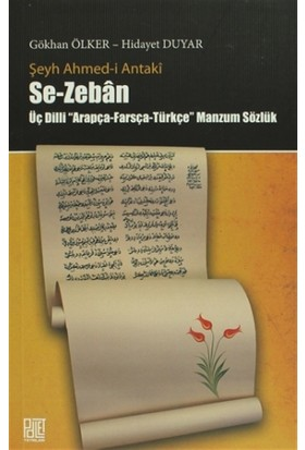 Se-Zeban