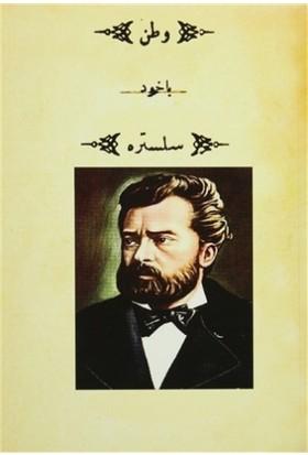 Vatan Yahut Silistre (Osmanlıca) - Namık Kemal