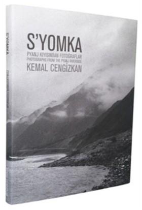 S'yomka - Pyanj Kıyısından Fotoğraflar