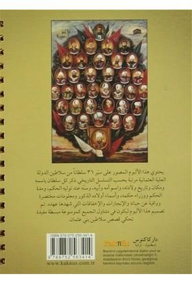 Osmanlı Padişahları Albümü (Arapça)