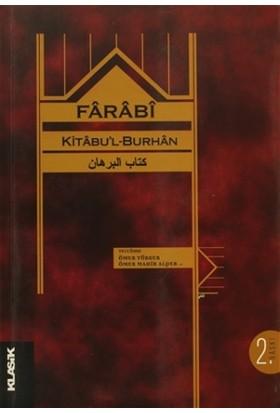 Kitabu'l-Burhan