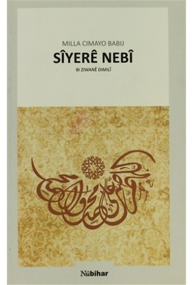 Siyere Nebi