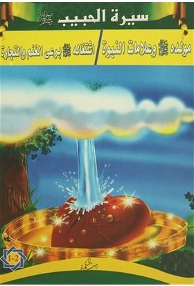 Siyretül Habib Arapça (5 Kitap Takım)