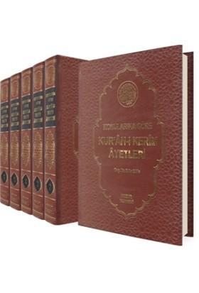 Konularına Göre Kur'an-ı Kerim Ayetleri (6 Cilt Takım) - Sıtkı Gülle