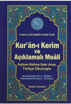 Kur'an-ı Kerim ve Açıklamalı Meali Orta Boy Bilg. Hatlı Kod: 054