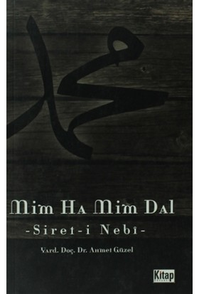 Mim Ha Mim Dal (Serit-i Nebi)