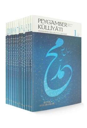 Peygamber Külliyatı 12+1 (indeks) Cilt - Muhammed Bin Salih ed- Dimaşki