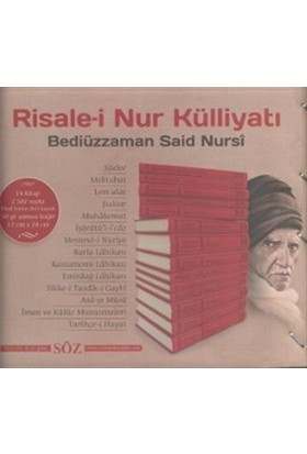 Risale-i Nur Külliyatı (14 Kitap Takım) - Bediüzzaman Said-i Nursi