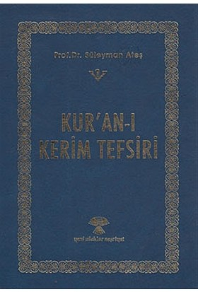 Kur'an-ı Kerim Tefsiri 1