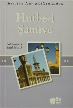 Hutbe-i Şamiye (Mini Boy)