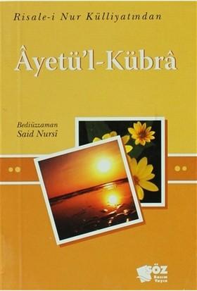 Ayetü'l-Kübra (Mini Boy)