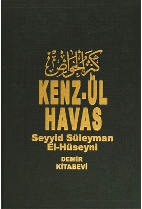 Kenz-ül Havas (2 Cilt Takım Şamua) - Seyyid Süleyman El-Hüseyni