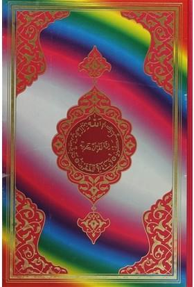 Kur'an-ı Kerim Özel Gökkuşağı (Rahle Boy - Kod:157)