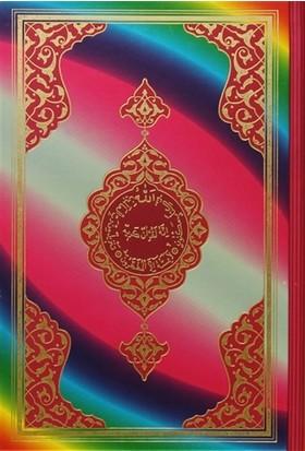 Kur'an-ı Kerim Özel Gökkuşağı (Orta Boy, Kod:156)
