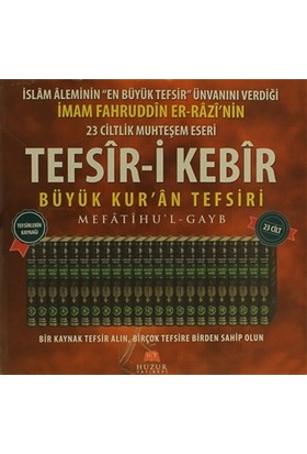 Tefsir-i Kebir Kutulu (23 Cilt Takım - Şamua) - Fahruddin Razi