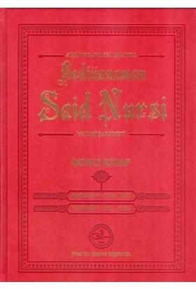 Arşiv Belgeleri Işığında Bediüzzaman Said Nursi ve İlmi Şahsiyeti / İkinci Kitap- Eski Said 2: 1918- 1921 Yeni Said 1: 1921- 1934