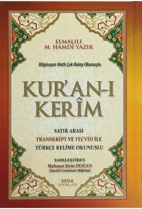 Kur'an-ı Kerim Satır Arası Transkript ve Tecvid İle Türkçe Kelime Okunuşlu (Orta Boy - 161)