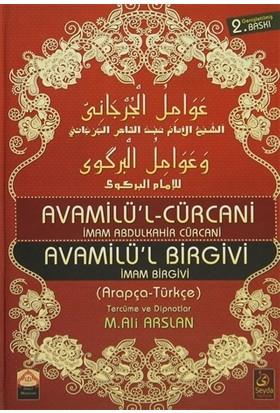 Avamil'ül Cürcani - Avamil'ül Birgivi