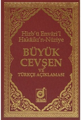 Büyük Cevşen ve Türkçe Açıklaması (Kod: 006)