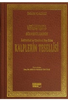 Arifibillah'ın Gönlünü Hoş Eden Kalplerin Tesellisi (Şamua)