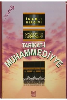 Tarikat-i Muhammediyye (Şamua)