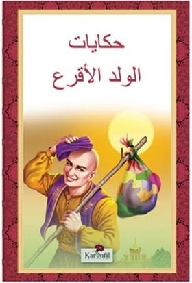Keloğlan Masalları : Arapça