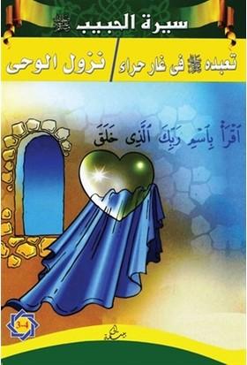 Siretü'l-Habib (3 - 4)