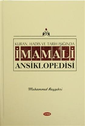 Kur'an, Hadis ve Tarih Işığında İmam Ali Ansiklopedisi Cilt 3