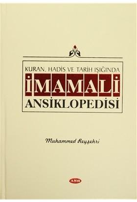 Kur'an, Hadis ve Tarih Işığında İmam Ali Ansiklopedisi Cilt 6