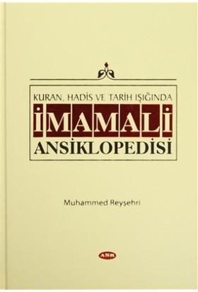 İmam Ali Ansiklopedisi Cilt 7