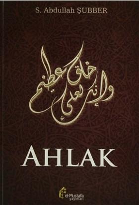 Ahlak