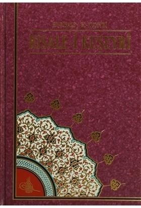 Risale-i Kuşeyri