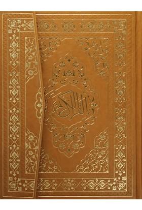 Kur'an-ı Kerim Rahle Boy Bilgisayarlı