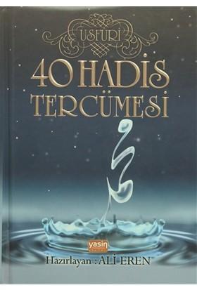 40 Hadis Tercümesi - Muhammed Bin Ebibekr