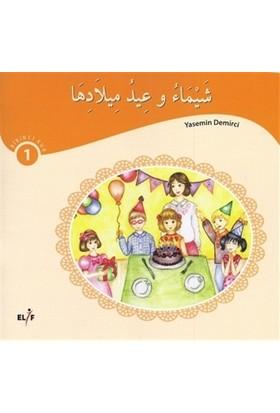 1. Kur Arapça Hikayeler 5.cilt