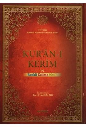 Kur'an-ı Kerim Mühürlü Kırık Kelime Mealli Rahle Boy (Ayfa-088) - Elmalılı Muhammed Hamdi Yazır